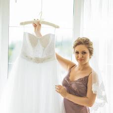 Wedding photographer Aleksandr Dyachenko (medov). Photo of 17.05.2016