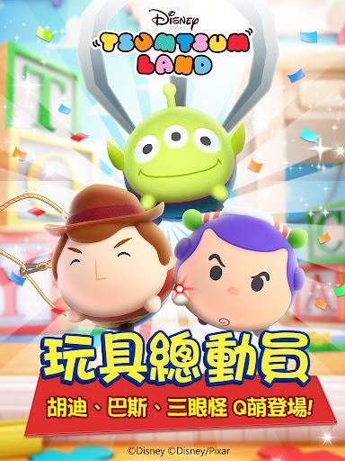 Disney Tsum Tsum Land 1.2.14 APK MOD screenshots 1
