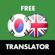 Korean - English Translator