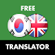 Korean - English Translator Download on Windows
