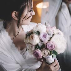 Wedding photographer Marina Ilina (MRouge). Photo of 18.07.2017
