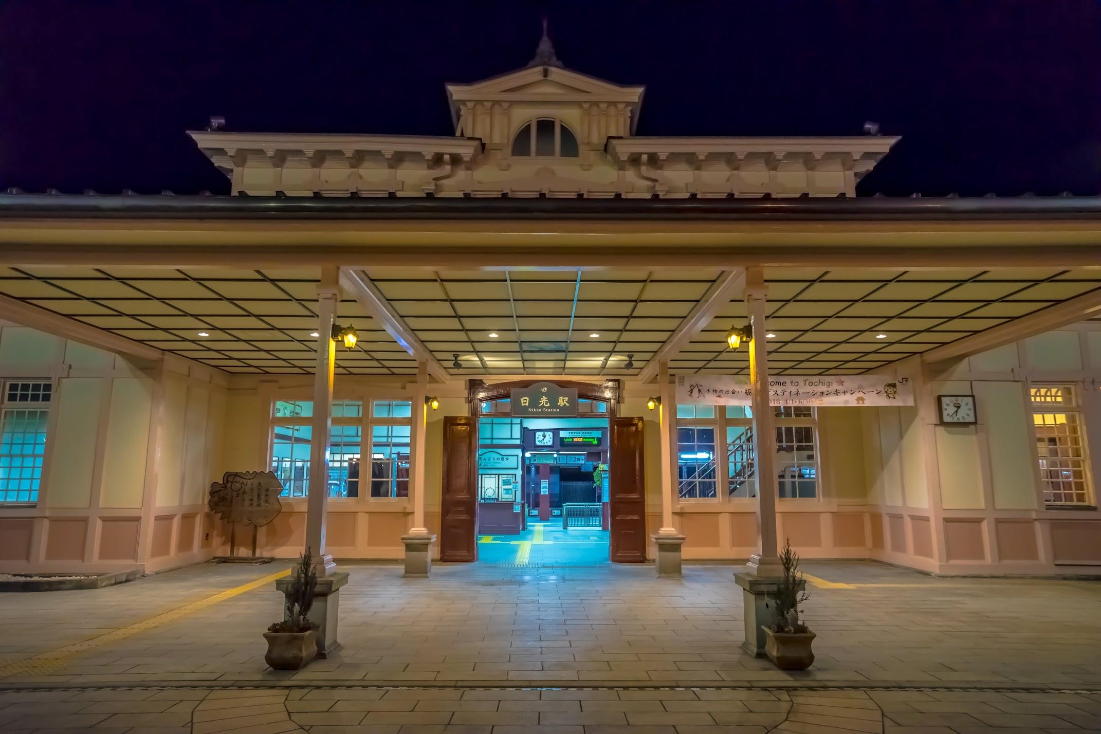 JR Nikko station light-up3