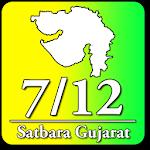 7 / 12 Satbara Utara Gujarat Icon