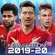 Underworld Football Manager 2019 - サッカーマネージャー