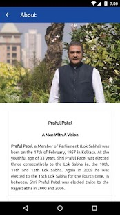 Praful Patel - náhled