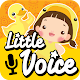 Download Little Voice For PC Windows and Mac