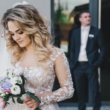 Wedding photographer Vyacheslav Zavorotnyy (Zavorotnyi). Photo of 12.05.2018