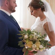 Wedding photographer Elena Giska (ElenaGiska). Photo of 20.11.2017