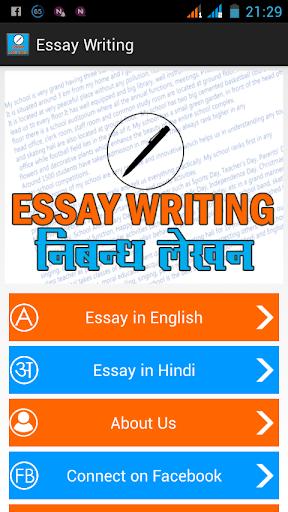 Essays writers download