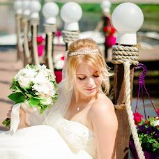 Wedding photographer Darya Baeva (dashuulikk). Photo of 03.08.2017