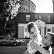 Wedding photographer Elina Tretynko (elinatretinko). Photo of 04.10.2018