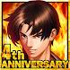 拳皇98終極之戰OL(98格鬥天王)-SNK官方正版授權