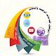 الوكيل لخدمات الرصيد والباقات Download on Windows