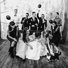 Wedding photographer Anna Faleeva (AnnaFaleeva). Photo of 05.10.2018