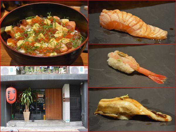 永康街 游壽司麗水店(午間定食)