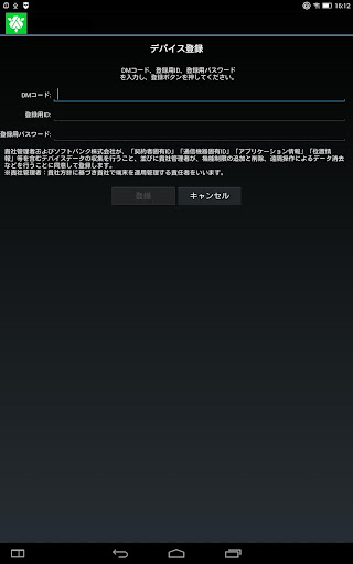 BCAgent 3.09.04 Windows u7528 3