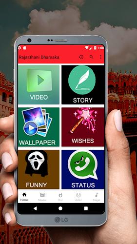 Download Rajasthani Hot Videos 2018 APK latest version app