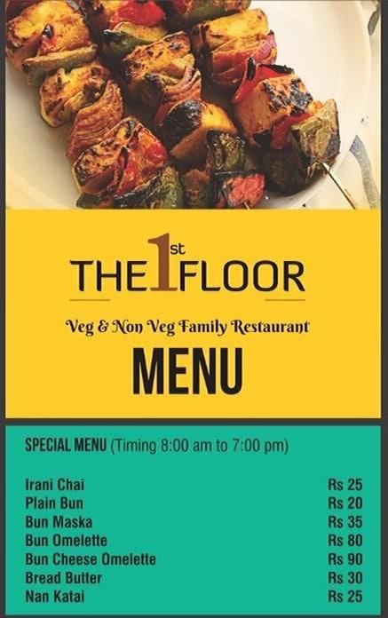 The 1st Floor menu 2