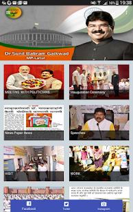 Dr. Sunil Baliram Gaikwad - náhled