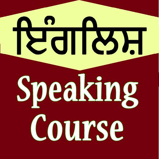 Punjabi speaking course - Apps on Google Play