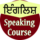 Punjabi speaking course
