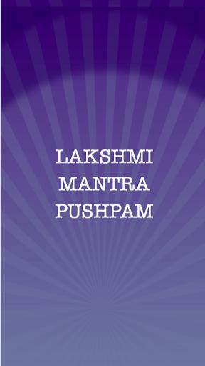 Lakshmi Mantra Pushpam