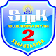 SMK MUHAMMADIYAH 2 KARANGANYAR Download for PC MAC