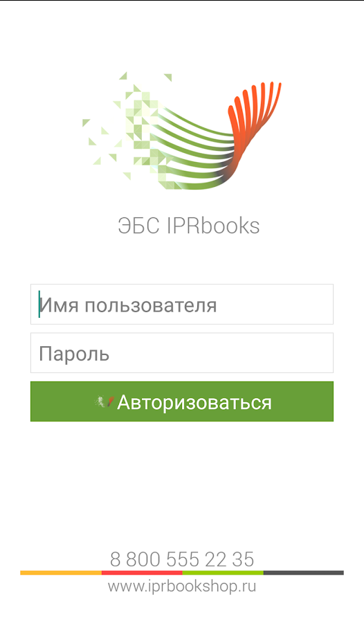 IPRbooks Mobile Reader- screenshot