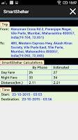 Screenshot of SmartShehar
