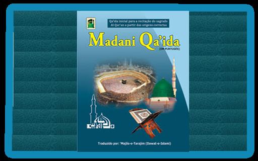 Madani Qaida English