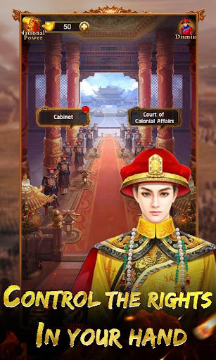 Be The Emperor-Palace Game - screenshot