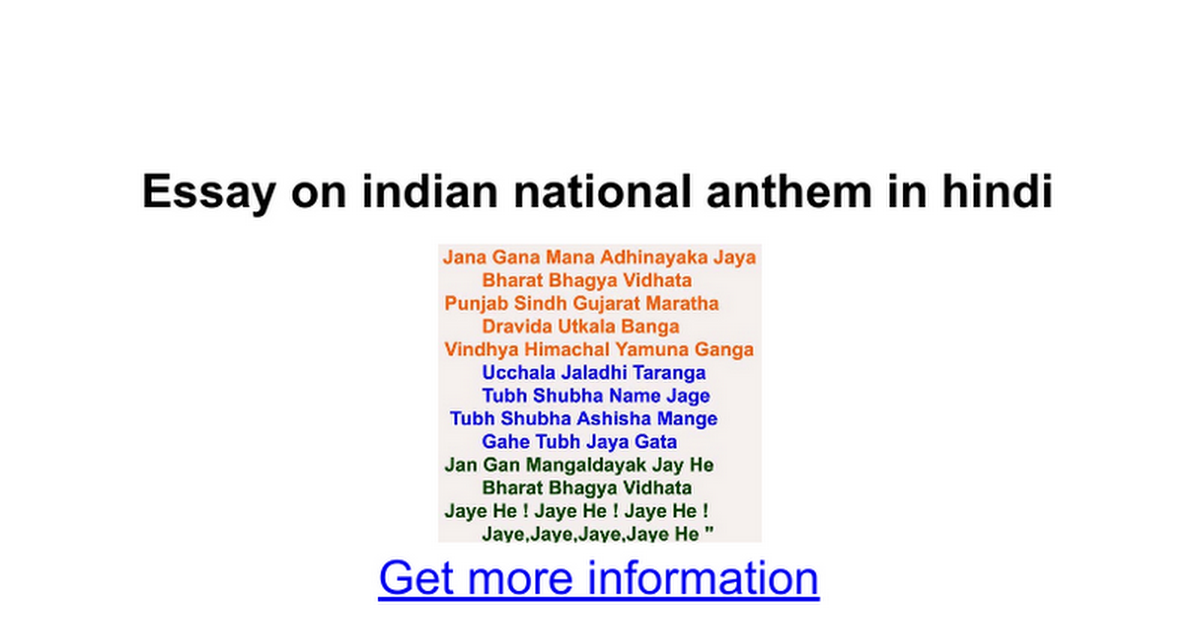essay on n national anthem in hindi google docs