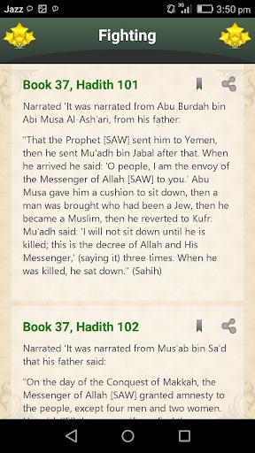 Sunan An Nasa'i screenshot 5
