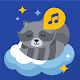 Lullaby Classic Music for Kids and Babies Relax 0+ APK