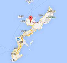地図:Cafe ハコニワ