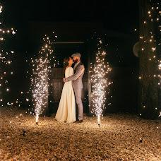 Wedding photographer Mariya Klubkova (mashaklu). Photo of 13.08.2017
