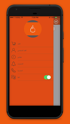 Ghazi - screenshot