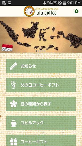 ufu coffee