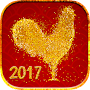 Chinese New Year 2017 Cards APK icon