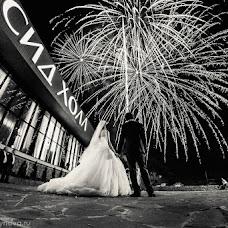 Wedding photographer Inna Martynova (IMphoto). Photo of 20.06.2015