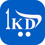 1KD - دينار كويتي