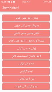Desi Story: Urdu Kahani - náhled