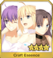 Fate/stay night -15年の軌跡-