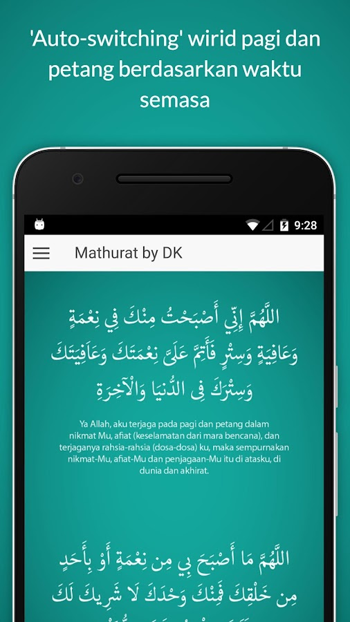 Mathurat Kubra by DK- screenshot