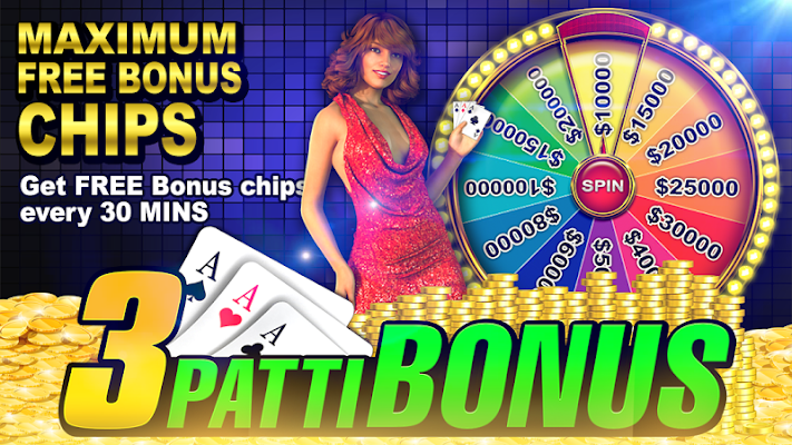 Teen Patti Bonus(Offline Game) - screenshot