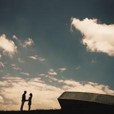 Wedding photographer Daniel Sierralta (sierraltafoto). Photo of 06.04.2018