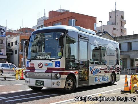 石見交通 浜田 ・823