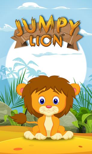 跳躍的獅子