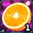 甘〜いオレンジ