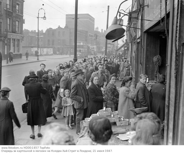 Фото открытых источников. Очередь за картошкой в Лондоне. 1947 год.